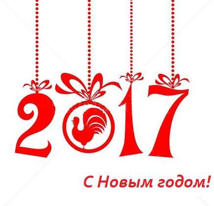 вытынанка-петуха-шаблон-для-ажурного-вырезания-из-бумаги-на-новый-год-2017.05