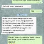 WhatsApp Image 2021-02-13 at 17.37.45